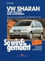 VW Sharan 6/95-8/10 Ford Galaxy 6/95-4/6 Seat Alhambra 4/96-8/10
