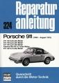 Porsche 911, 1963 - August 1975